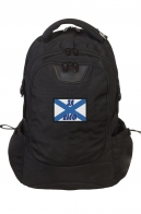 Многоцелевой оригинальный рюкзак с нашивкой За ВМФ