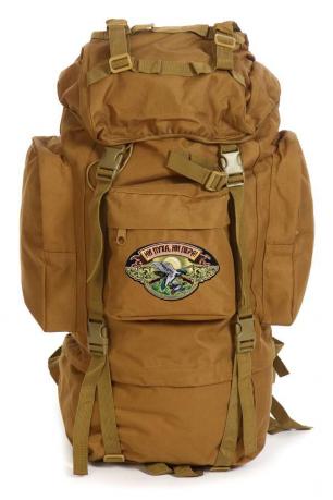 Многоцелевой походный рюкзак НИ ПУХА, НИ ПЕРА! - купить онлайн