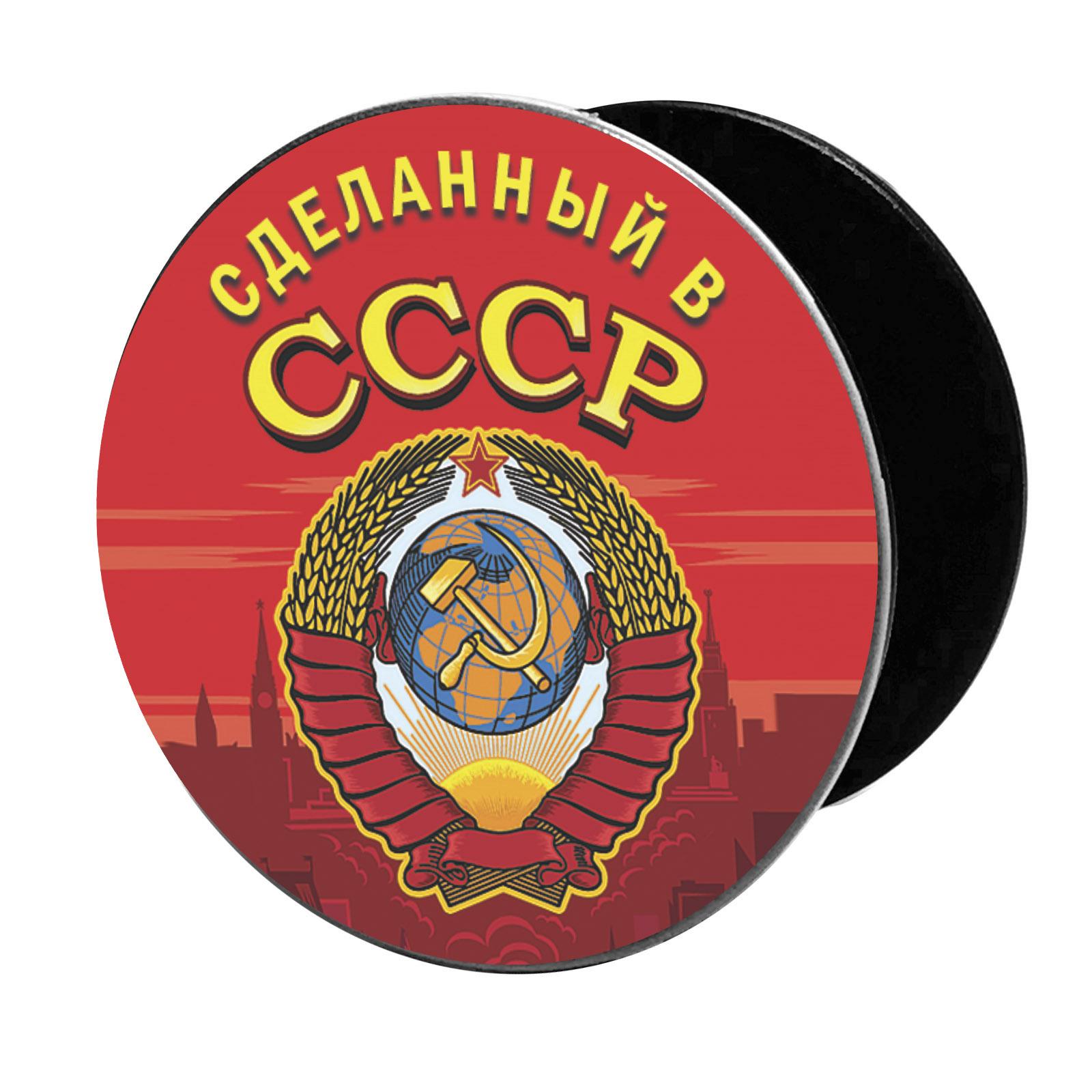 Самый удобный держатель для телефона с принтом СССР