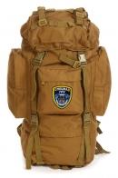 Армейский многоцелевой рюкзак Спецназа ГРУ
