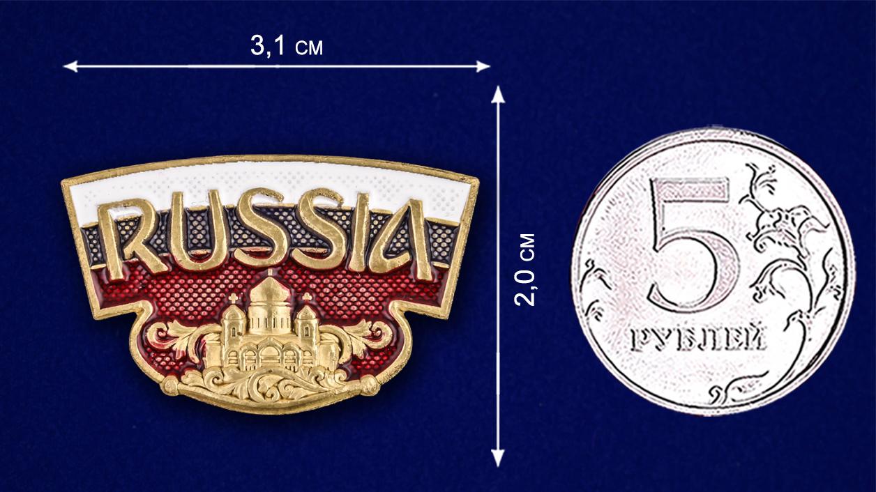 """Многоцелевой шильд """"RUSSIA"""" - размер"""
