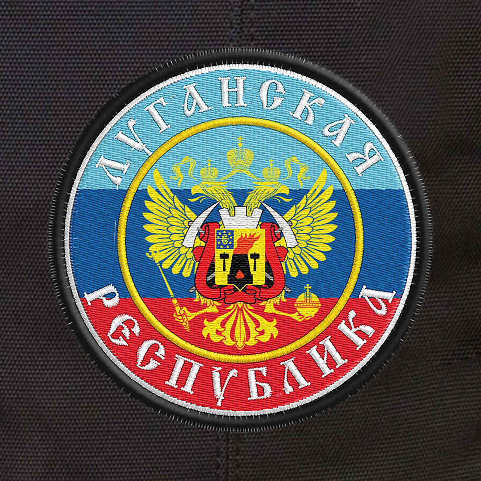 Многоцелевой стильный рюкзак с флагом ЛНР