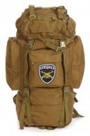Многоцелевой вместительный рюкзак Спецназ - купить оптом
