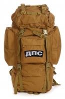 Многоцелевой военный рюкзак ДПС