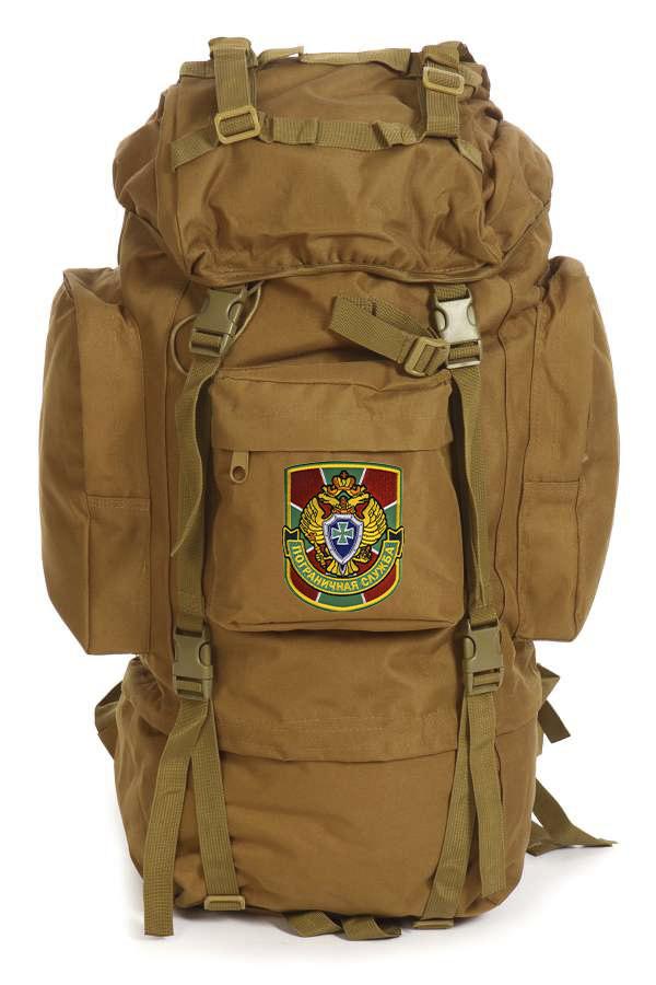 Многоцелевой военный рюкзак Погранслужба - купить онлайн