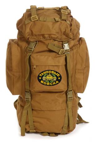 Многоцелевой военный рюкзак с нашивкой Танковые Войска