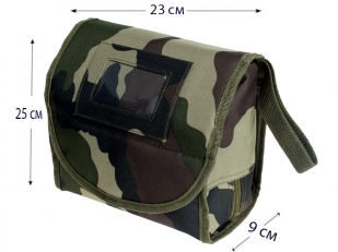 Мобильная сумка несессер разведчика