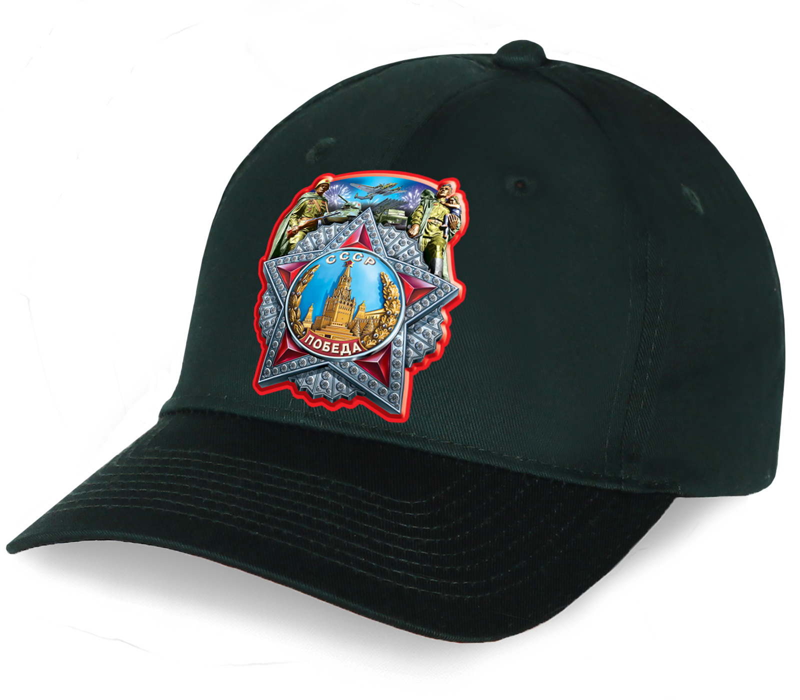 Модель от дизайнеров Военпро лучшего качества по самой выгодной цене – хлопковая кепка с орденской символикой. Такого Вы не купите нигде! Предложение ограничено!