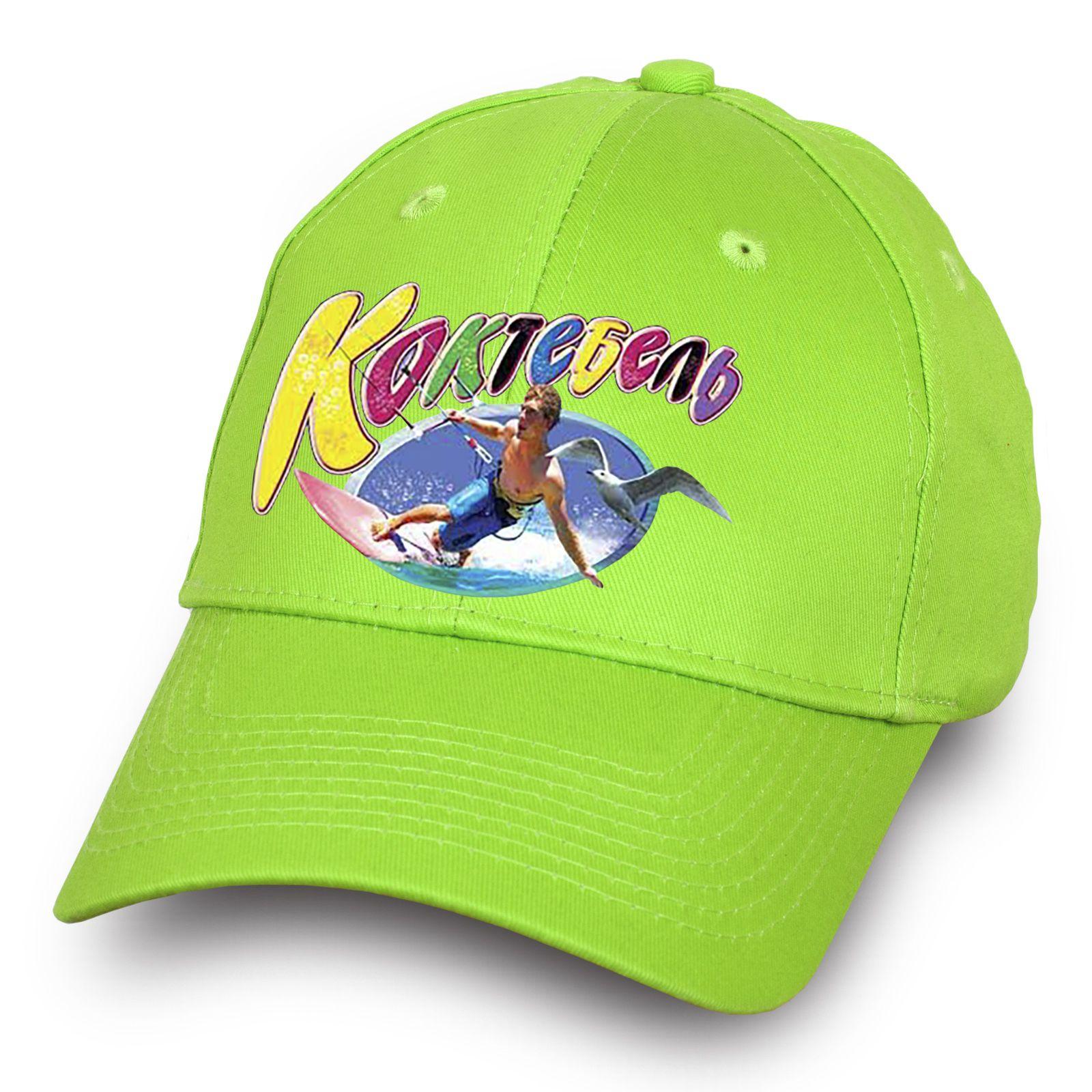 Модная бейсболка для морских прогулок в Коктебеле - купить с доставкой
