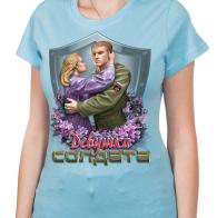 Модная футболка для девушки солдата