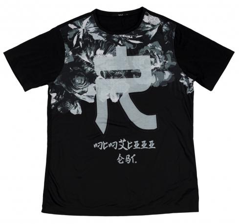 Модная футболка Splash с иероглифом. Ограниченная серия!