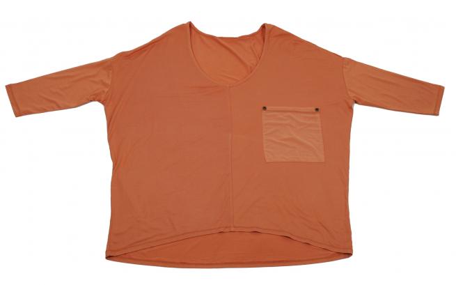 Модная кофточка Kerisma - модель, удлиненная сзади. Популярная вещь по доступной цене