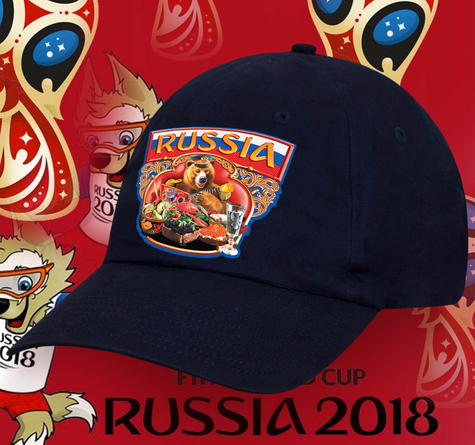 Модная патриотическая бейсболка с качественным принтом Russia «Русский гостеприимный Медведь» - символ силы и мужества от Военпро по выгодной цене. Успейте купить!