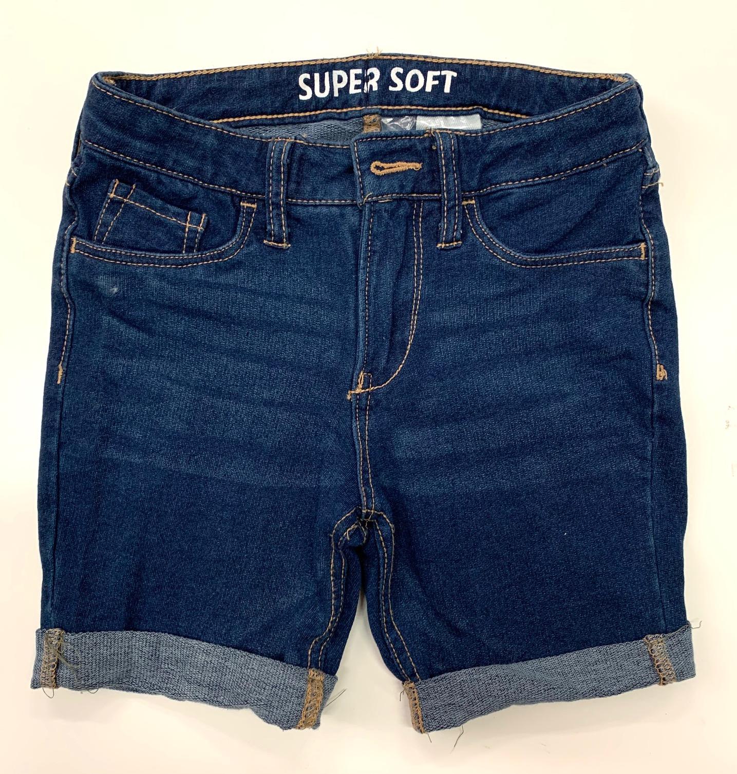 Модные детские шорты SKINNY FIT
