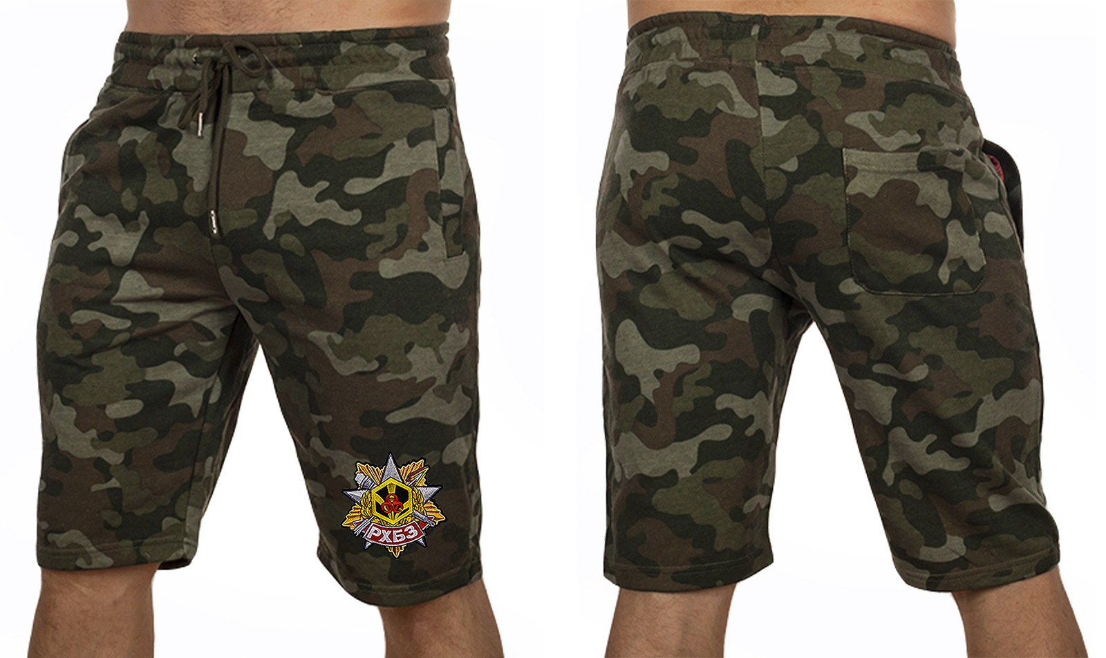 Модные камуфляжные шорты с нашивкой РХБЗ - купить с доставкой