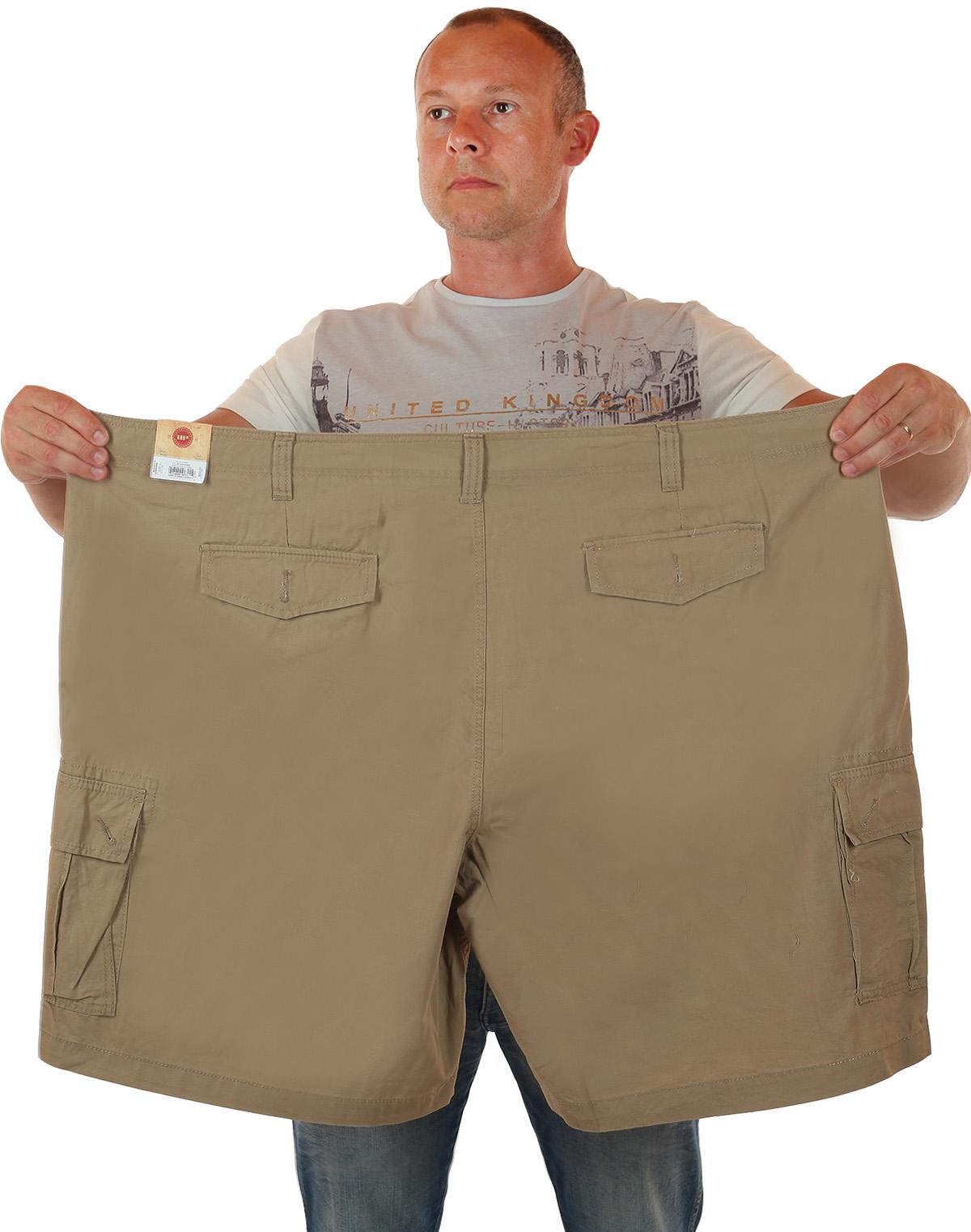Заказать шорты баталы от Urban с доставкой