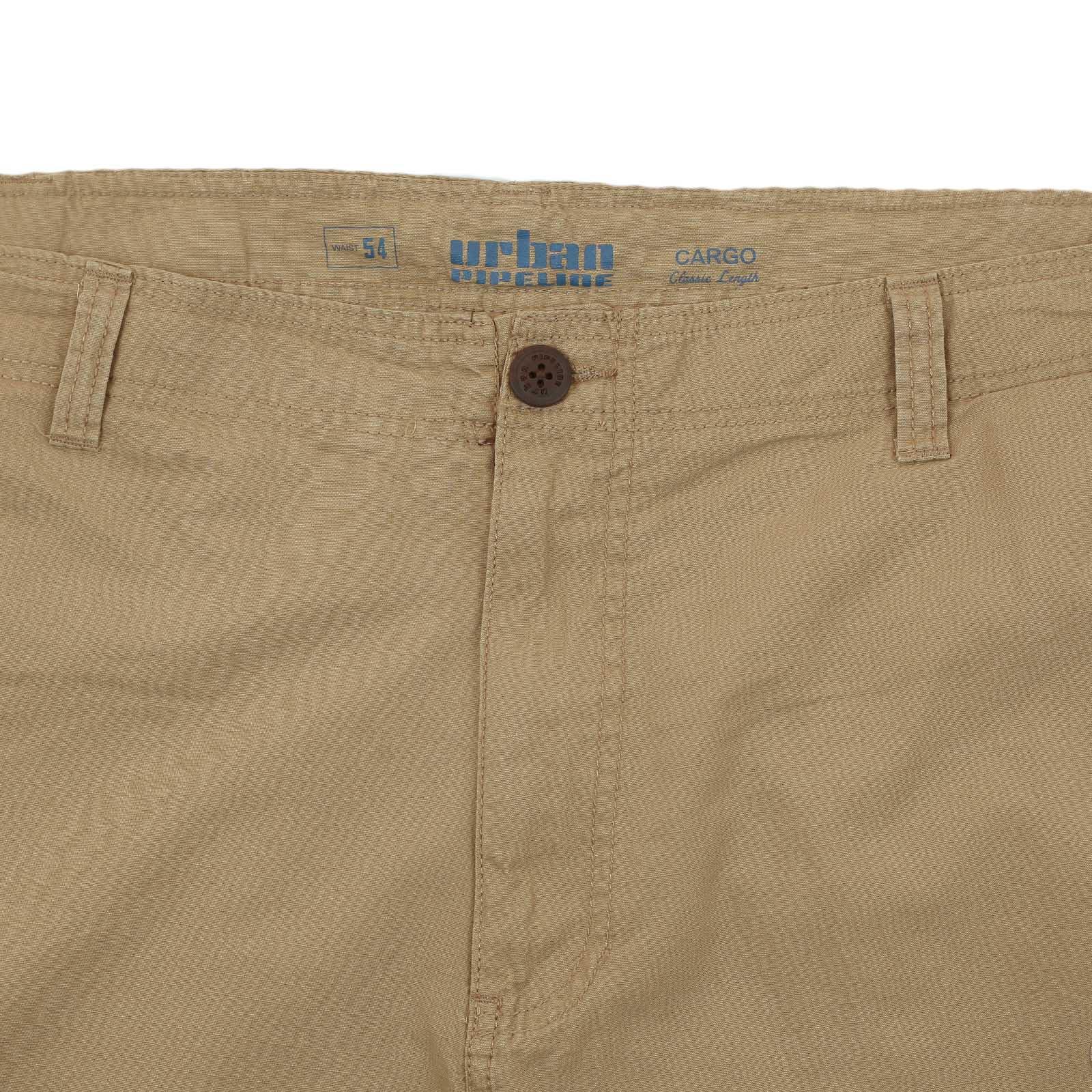 Модные шорты баталы от Urban для сильных и стильных мужчин с доставкой