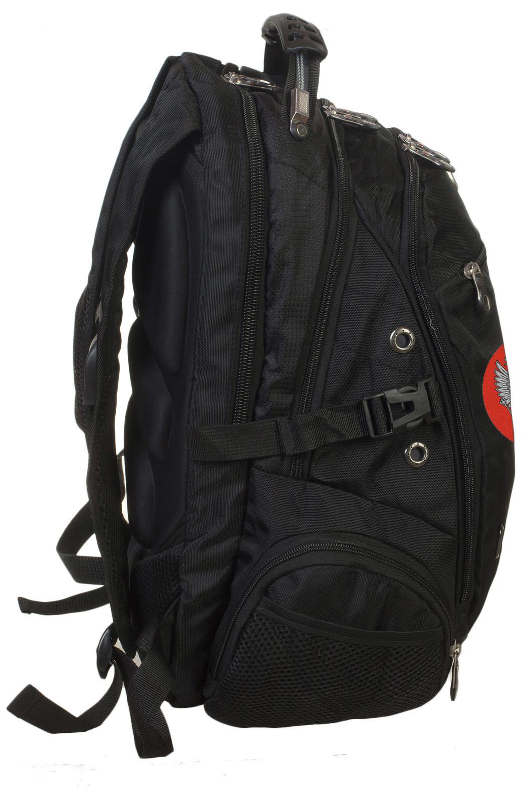 Заказать модный черный рюкзак с нашивкой Герб России