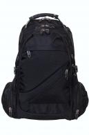 Модный молодёжный рюкзак