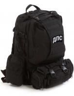 Модульный армейский рюкзак Assault с нашивкой ДПС - заказать оптом