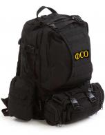 Модульный мужской рюкзак Assault с нашивкой ФСО - заказать онлайн