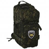 Модульный надежный рюкзак с нашивкой СПЕЦНАЗ - купить выгодно