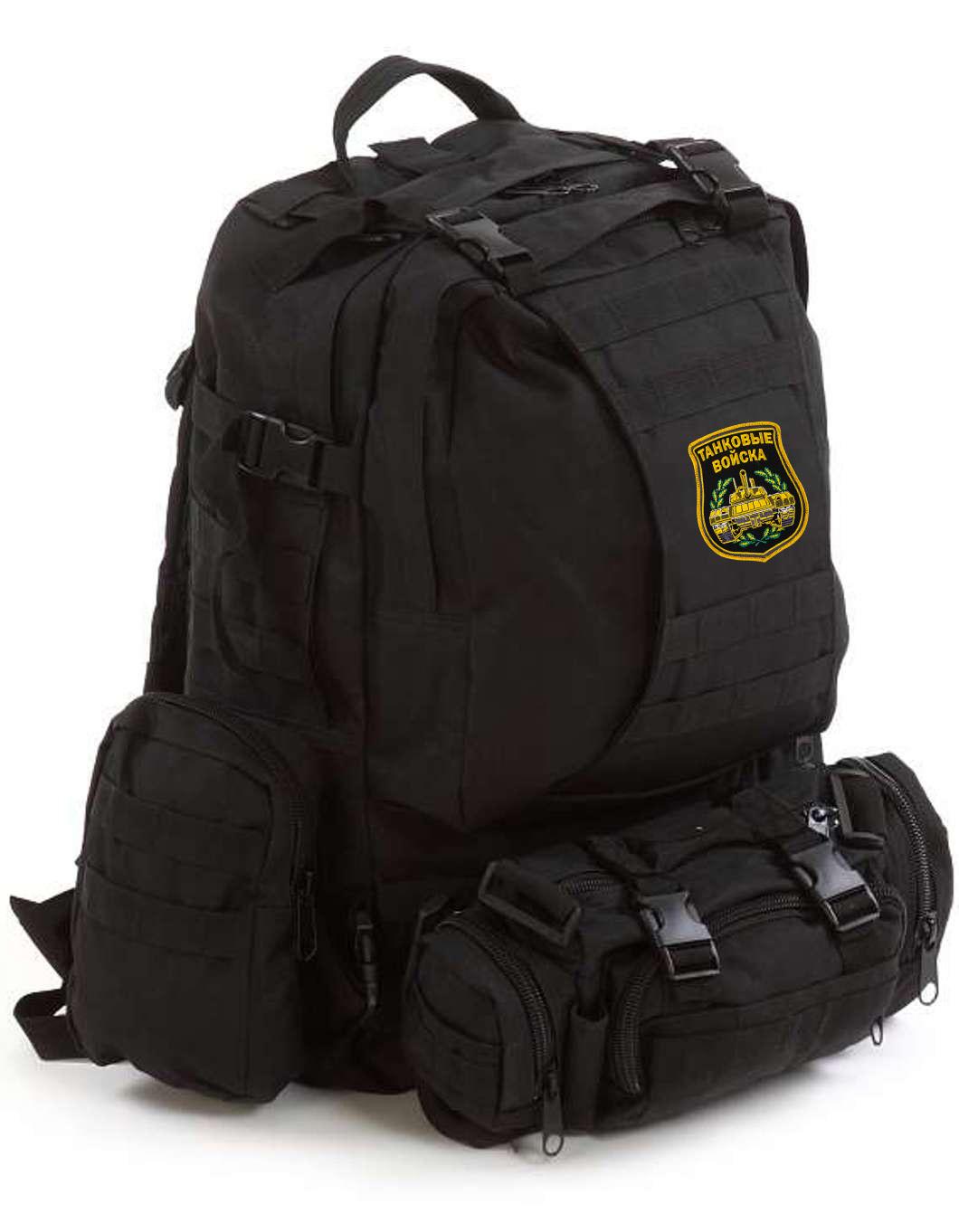 Модульный надежный рюкзак с нашивкой Танковые Войска