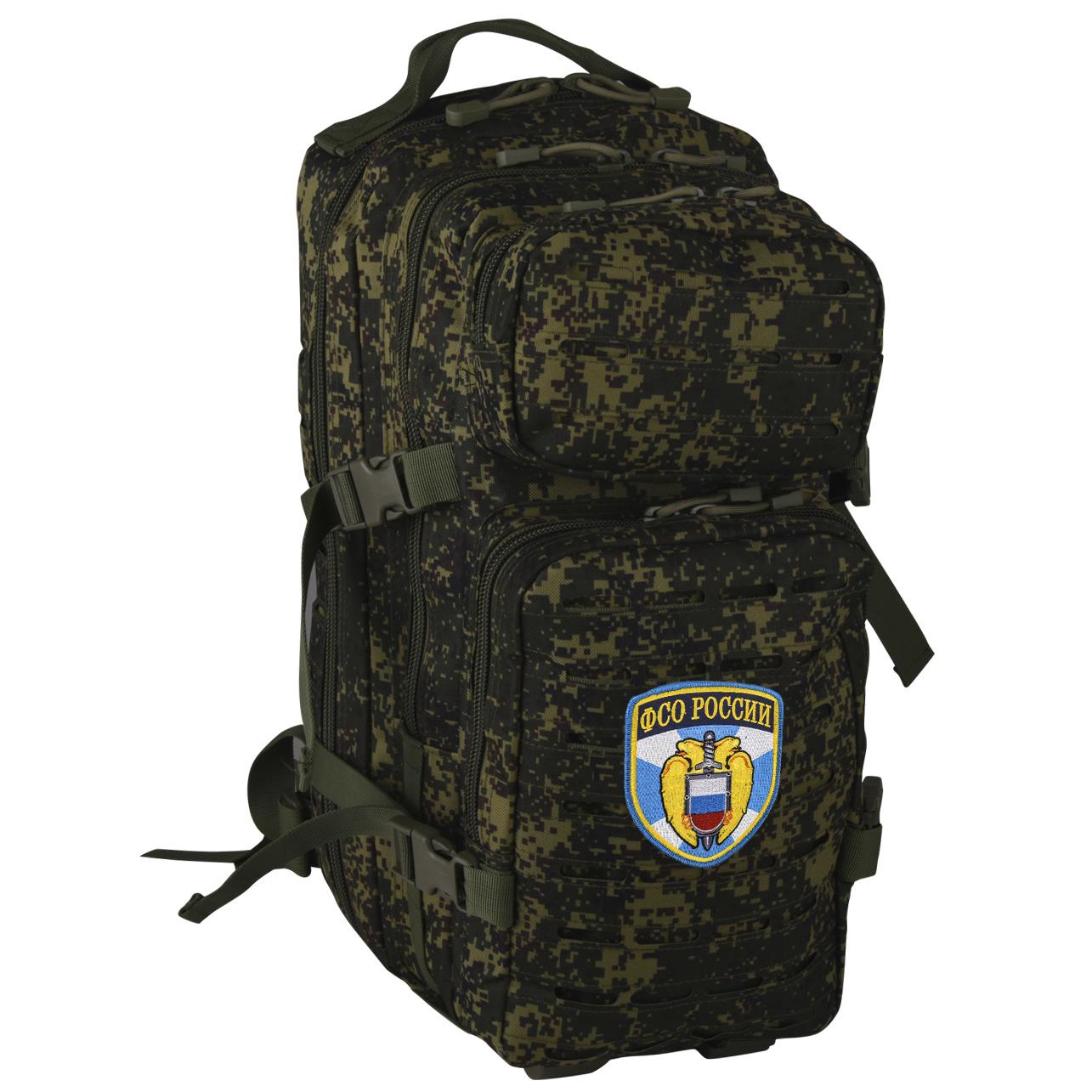 Модульный вместительный рюкзак с нашивкой ФСО - купить выгодно