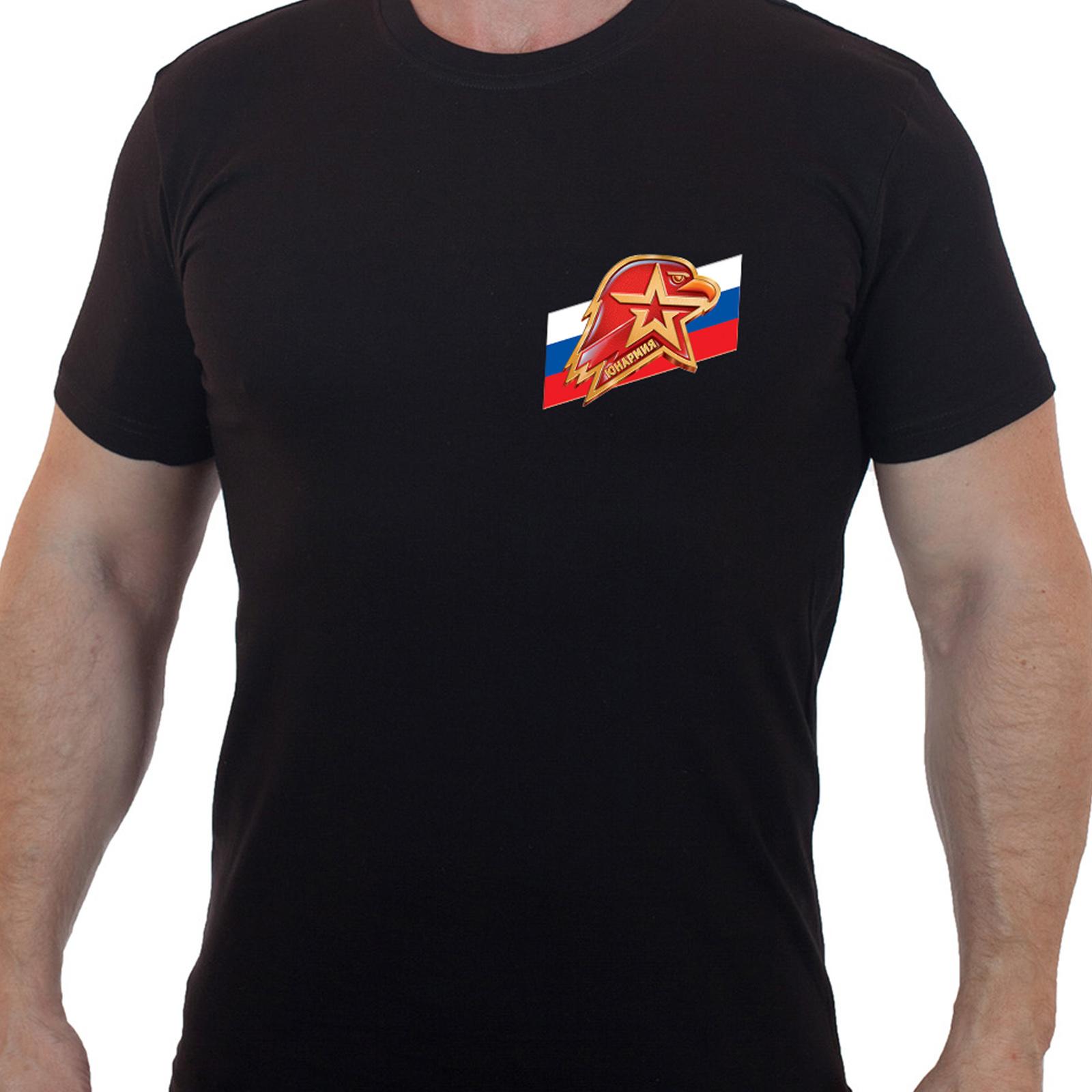 Молодежная черная футболка Юнармия