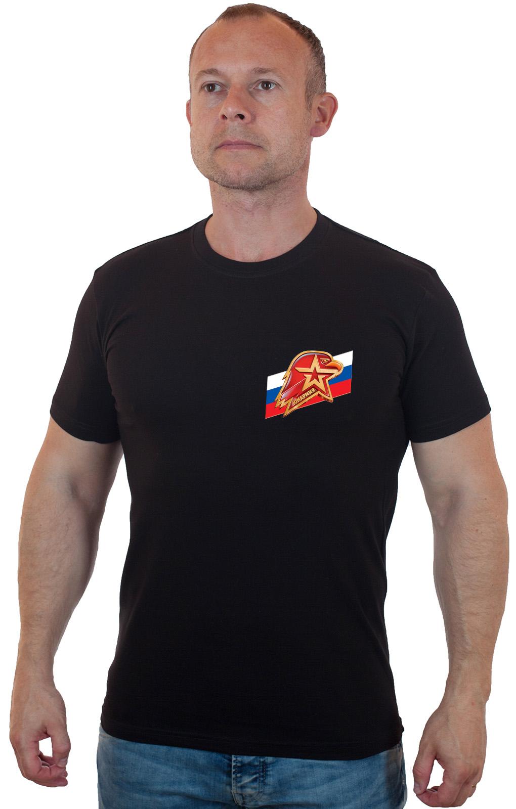 Купить молодежную черную футболку Юнармия оптом или в розницу