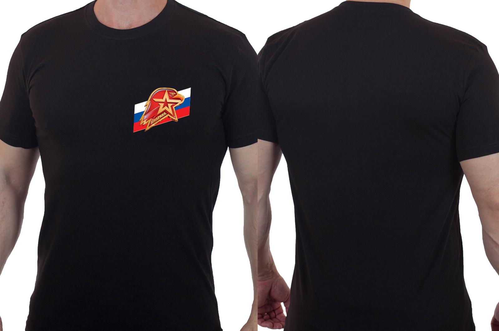 Молодежная черная футболка Юнармия - купить в Военпро