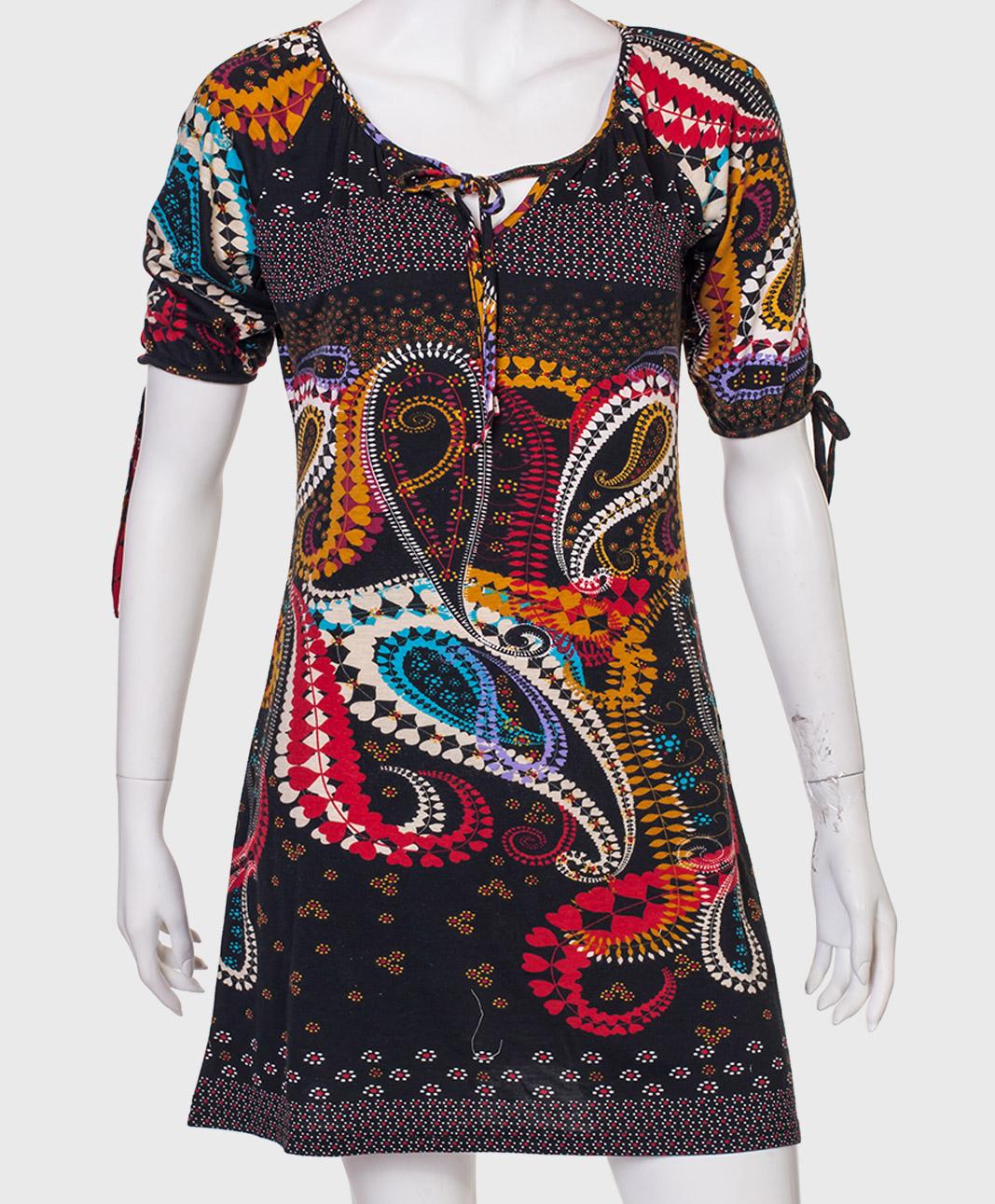 Купить молодежное  платье с необычным принтом