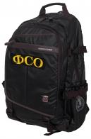 Молодежный черный рюкзак с нашивкой ФСО - заказать оптом
