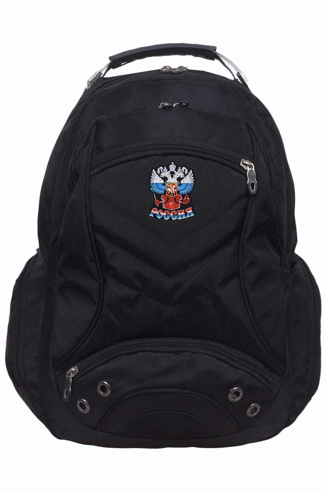 Молодежный рюкзак с Гербом России