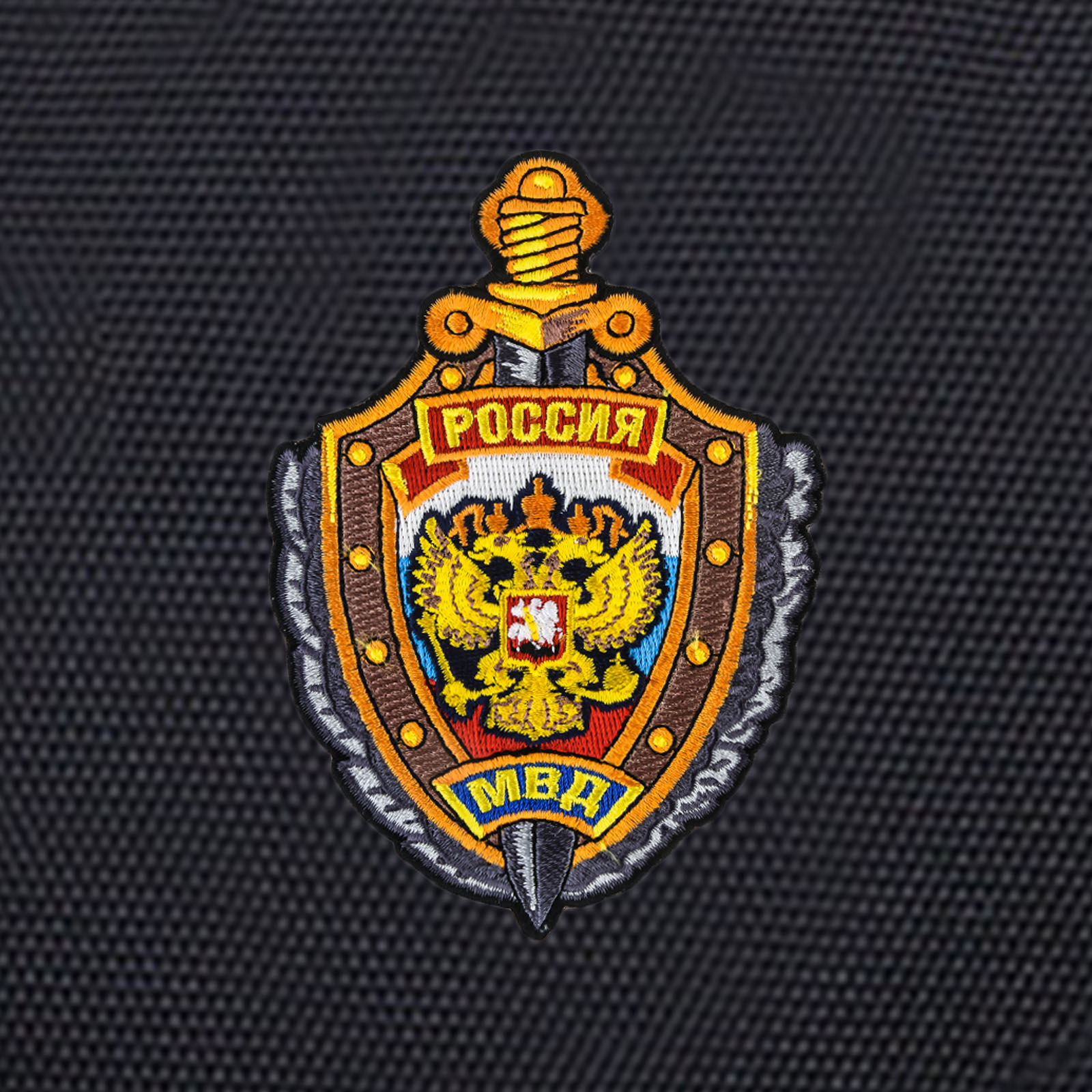 """Молодежный рюкзак с нашивкой """"МВД России"""" купить с доставкой"""