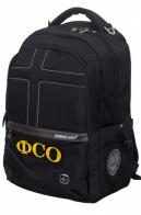 Молодежный универсальный рюкзак с нашивкой ФСО - купить в подарок