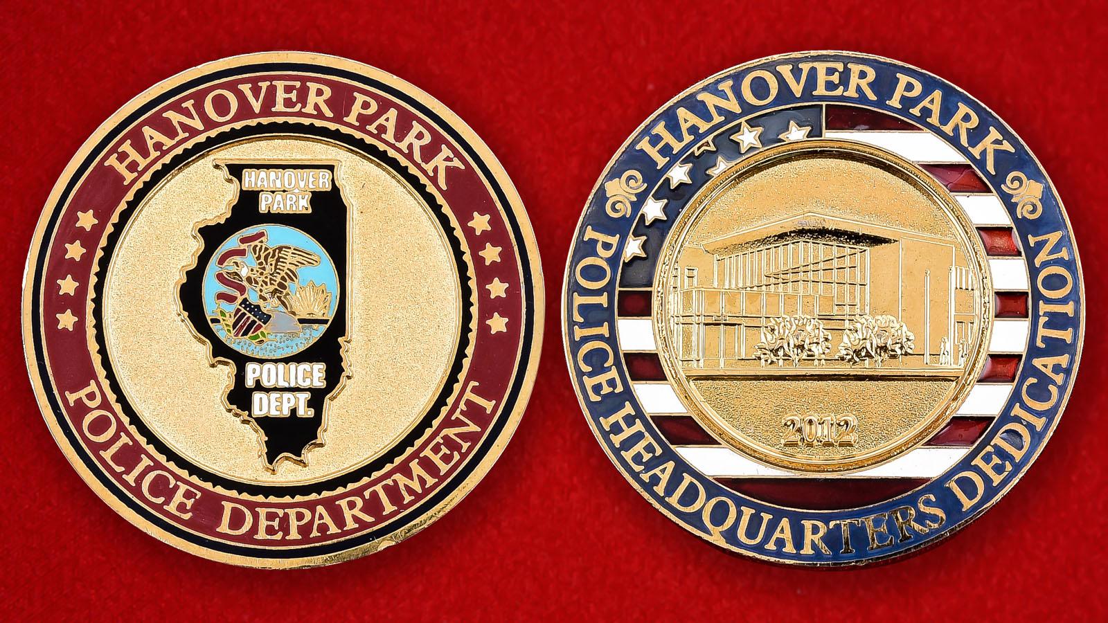 """Монета США """"Департамент полиции Ганновер-парка"""""""