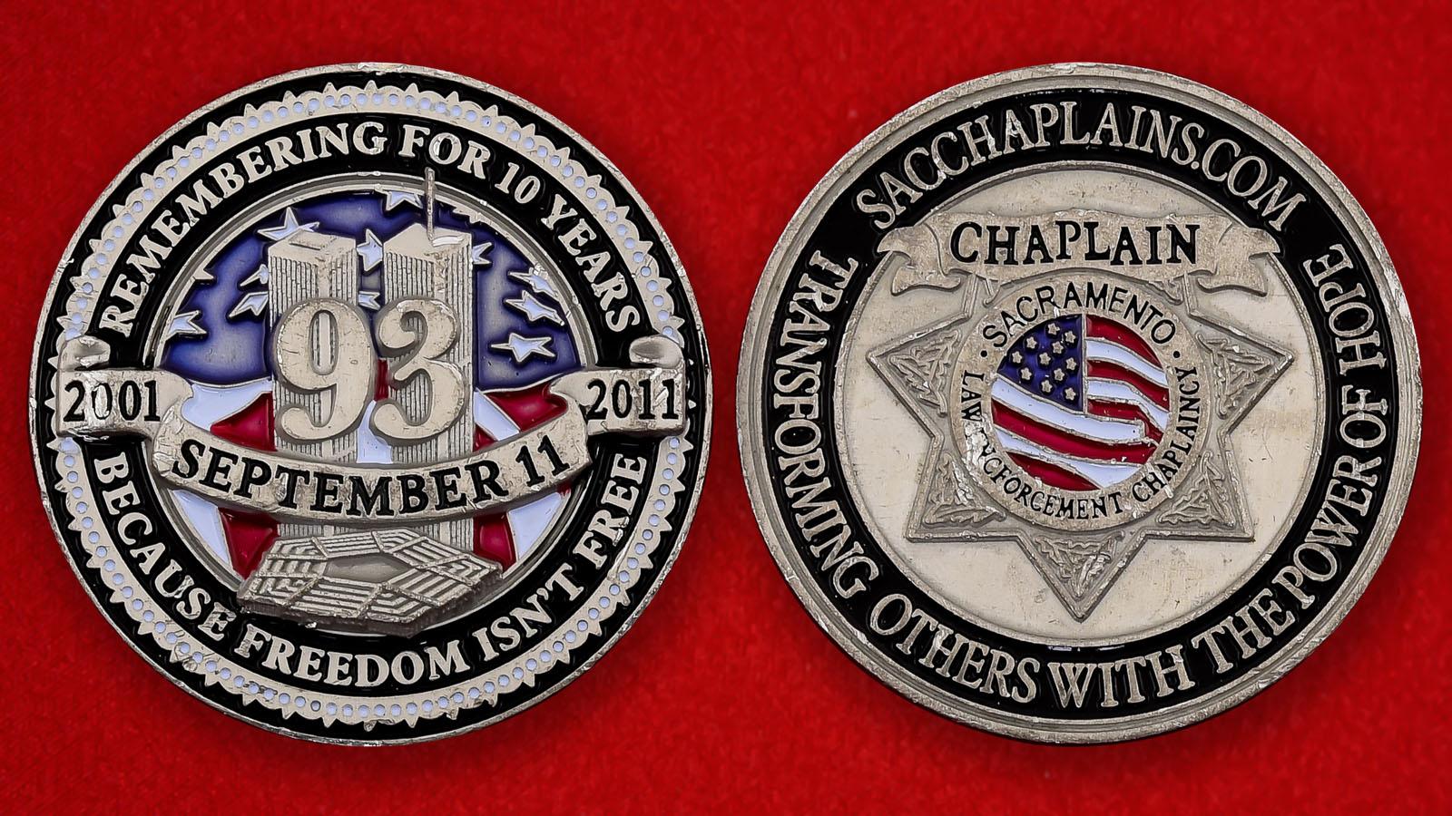 """Монета США """"Капелланы Сакраменто в поддержку семей погибших во Всемирном торговом центре Нью-Йорка"""""""