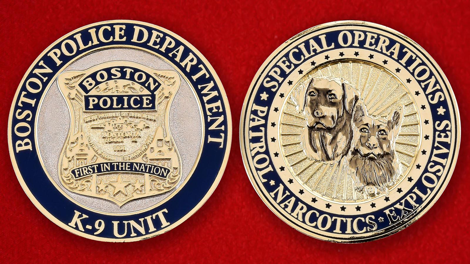 """Монета США """"Кинологическая служба полиции Бостона"""""""