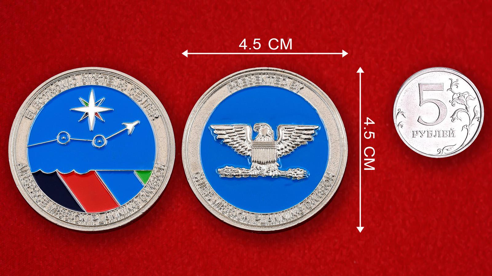 """Монета США """"От начальника Центра электронных систем планирования воздушного движения"""""""