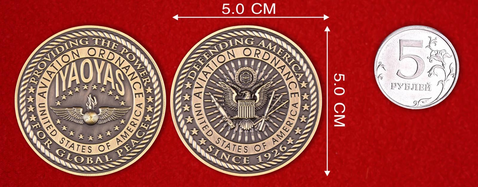 "Монета ВМС США ""Служба авиационного вооружения"""