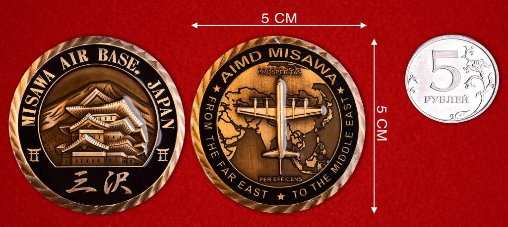 """Монета ВВС США """"Служба ремонта самолетов авиабазы Мисава"""""""