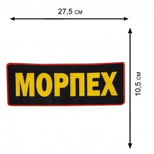 Армейская сумка-рюкзак со спецснабжения Морпехов