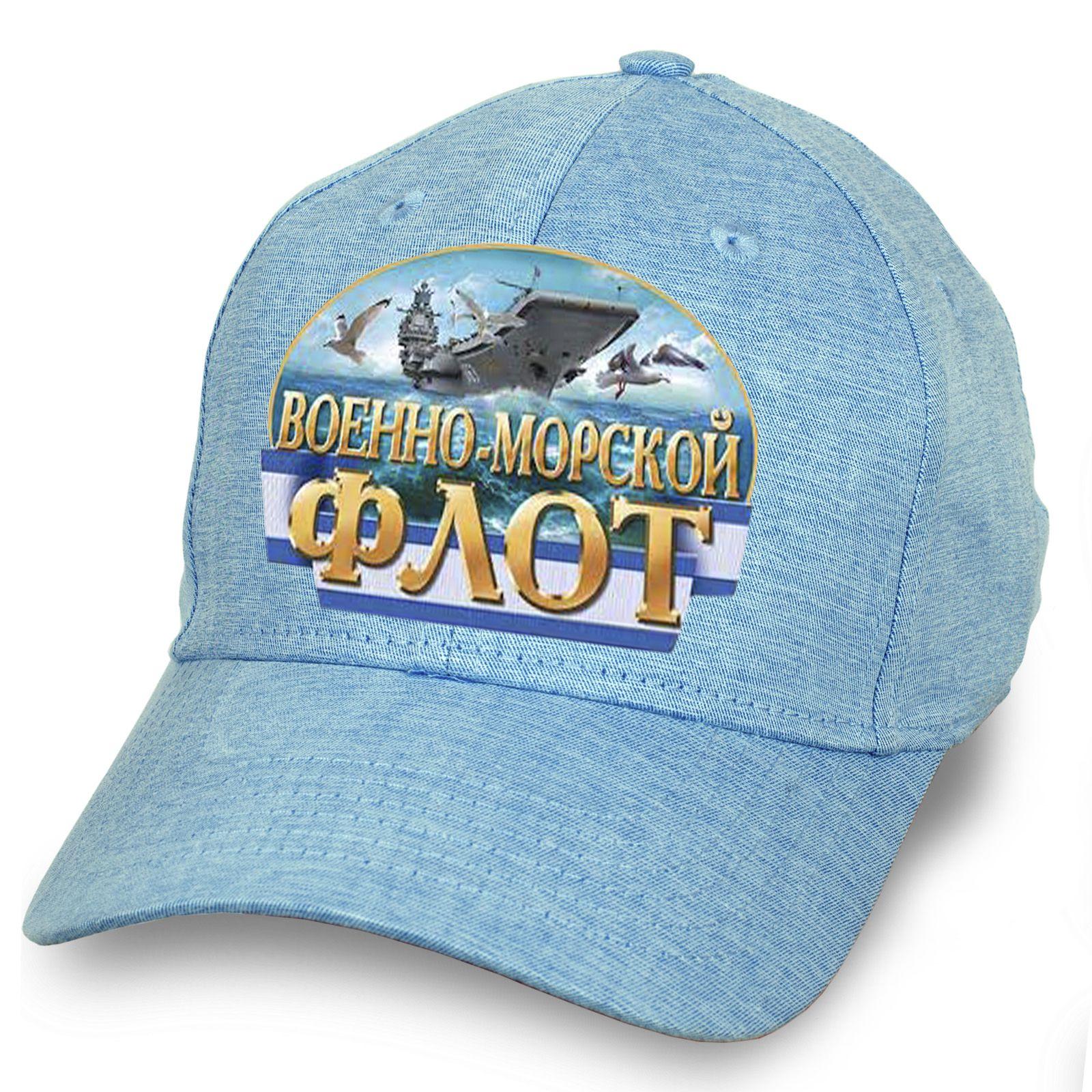 Морская бейсболка ВМФ России - купить с доставкой