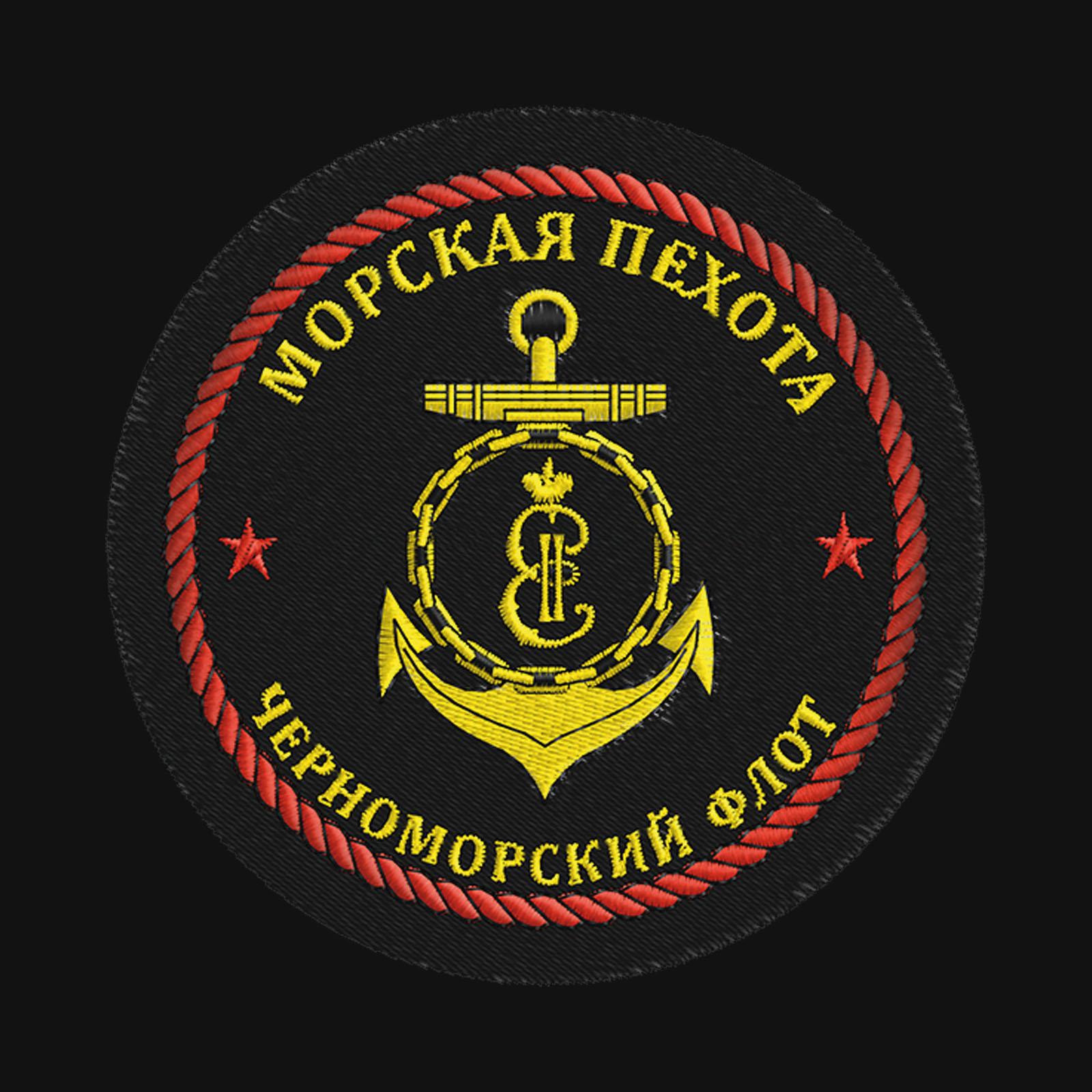 Мощная мужская толстовка Морская Пехота Черноморского Флота