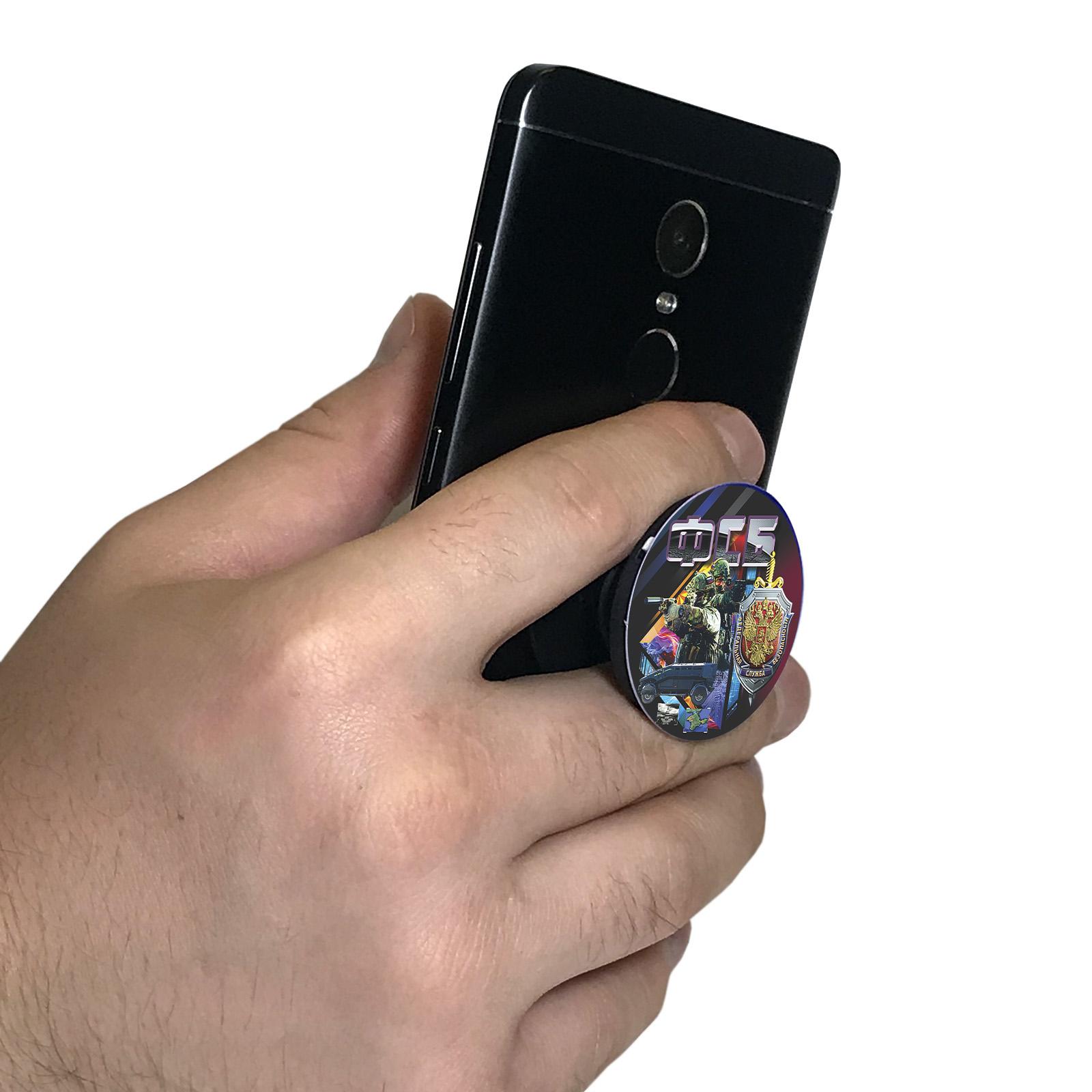 """Мощный попсокет на телефон """"ФСБ"""" по лучшей цене"""