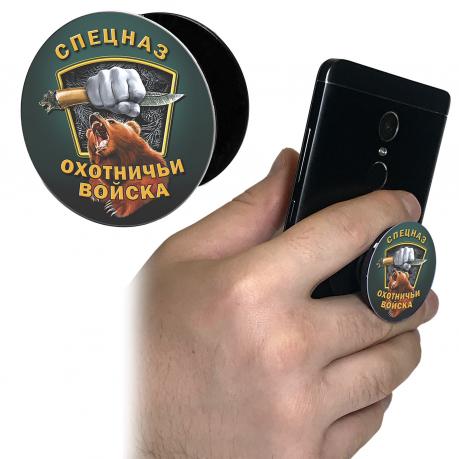 """Мощный попсокет """"Охотничий Спецназ"""""""