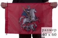 Московский флаг - заказать оптом