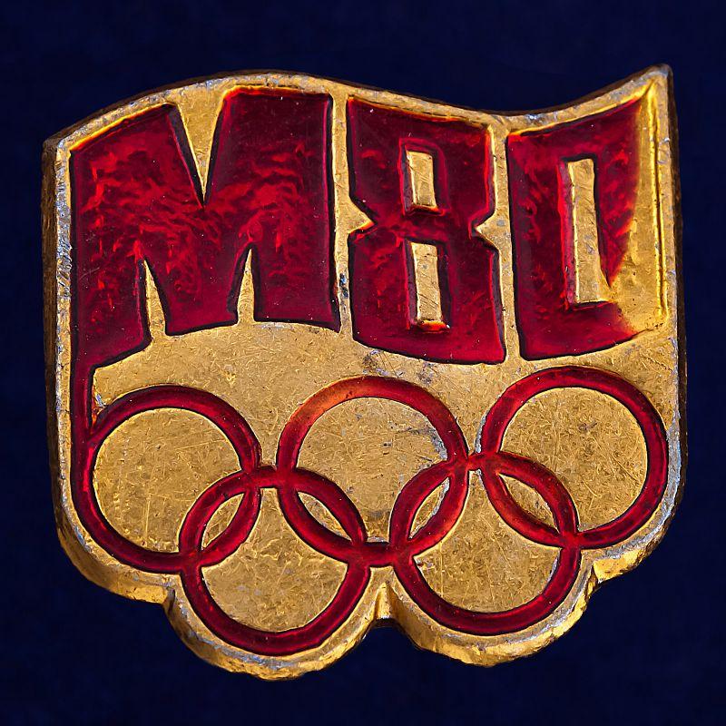 Московский олимпийский значок