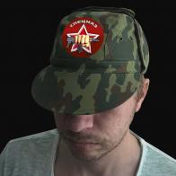Мужская кепка Спецназ Росгвардии